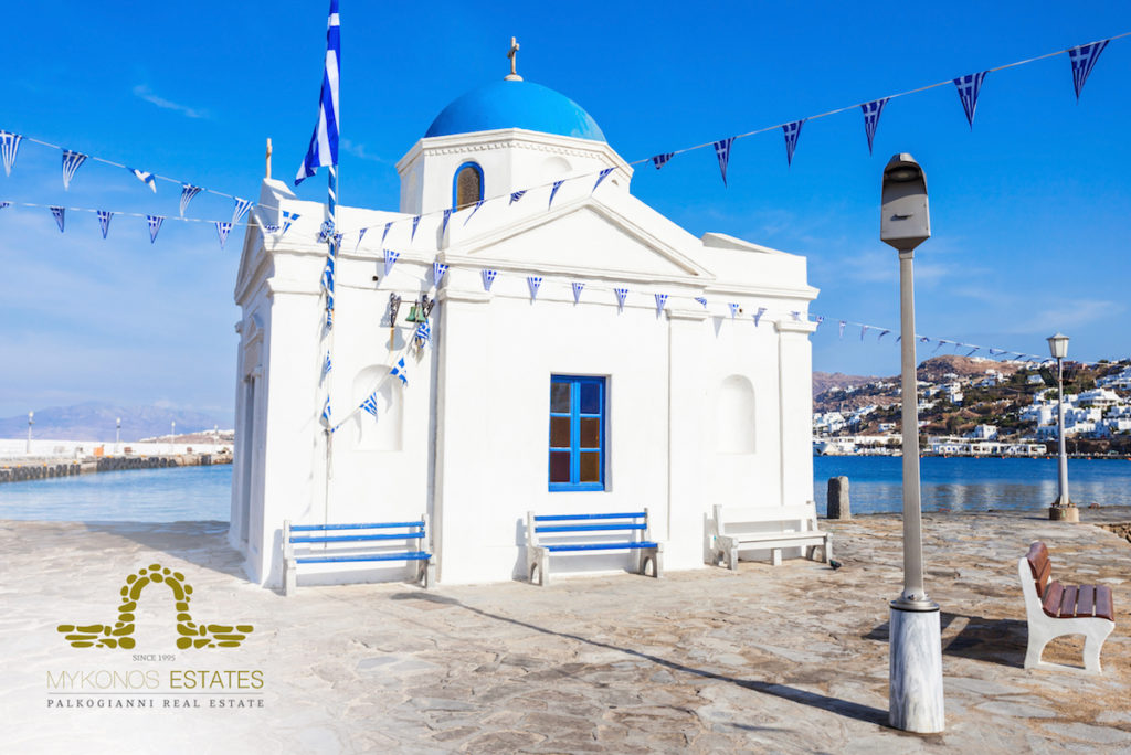 Example of Mykonos Church